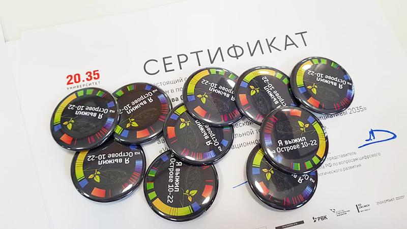 Юрий НОВИКОВ: «Заниматься наукой в сфере АПК важно и нужно» #Новости #Общество #Омск