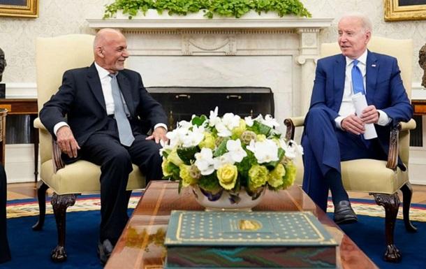 Байден: Несмотря на вывод войск, поддержка Афганистана не прекращается