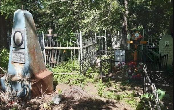 В России на кладбище нашли покойников без гробов