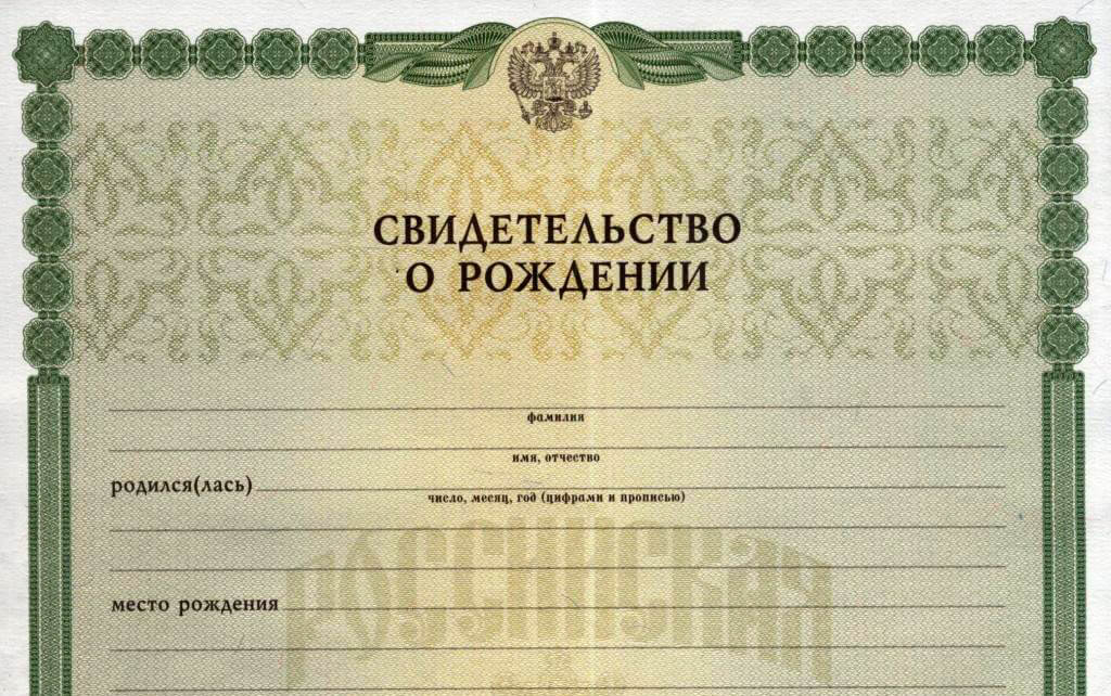 Омичка соврала, что родила двойняшек, получила миллион Рё купила РґРѕРј #Новости #Общество #Омск
