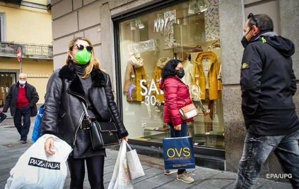 В Нидерландах - максимум заражений COVID-19 с декабря