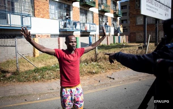 Правительство ЮАР предложило узаконить многомужество