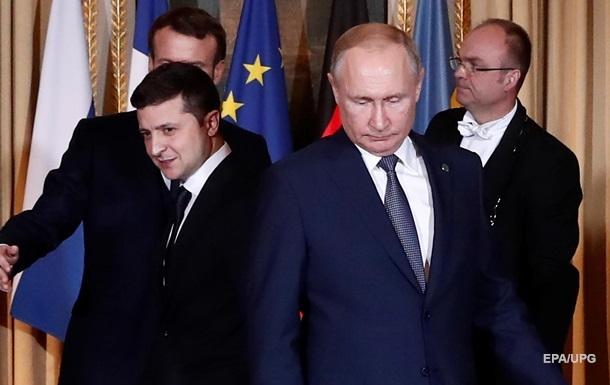 Повод для встречи с Зеленским. Новая статья Путина