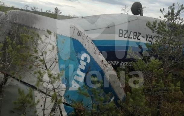В России нашли пропавший самолет Ан-28 и выживших