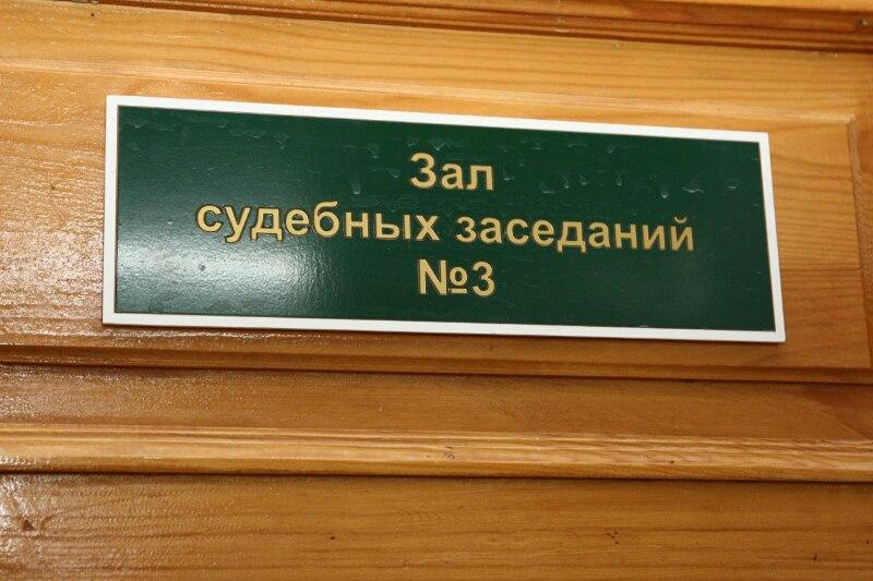 Омского бизнесмена посадили на 8 лет за налоги и хищение зерна