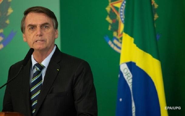 Президента Бразилии выписали из больницы