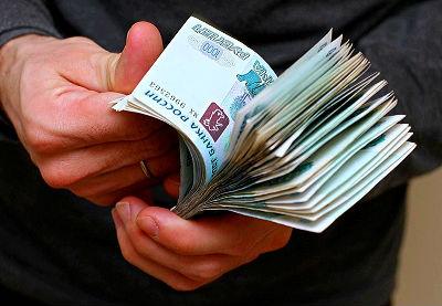 Лишь 0,1 % омичей получает зарплату свыше 400 тысяч