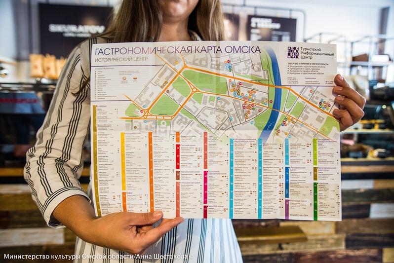 К МЧМ-2023 в Омске создадут отдельную гастрономическую карту #Новости #Общество #Омск