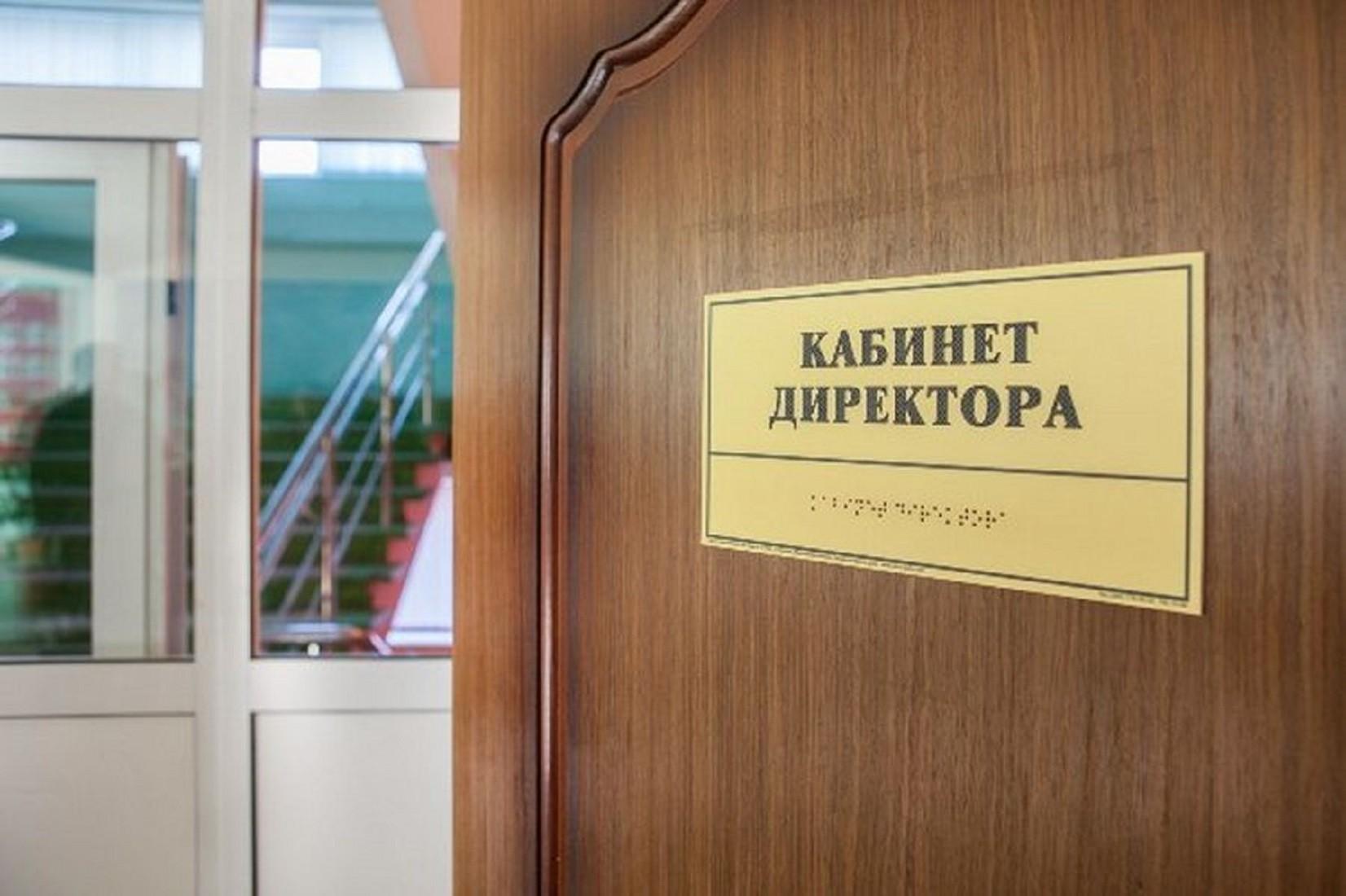 В омском предприятии «Пассажирсервис» сменился руководитель #Омск #Общество #Сегодня