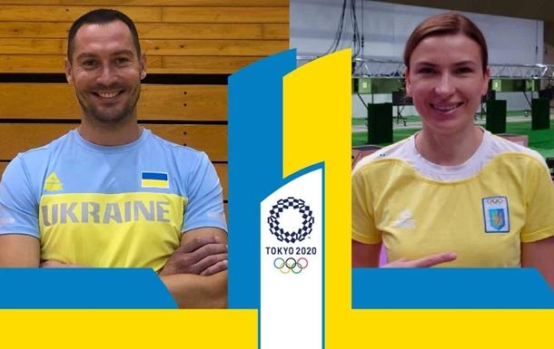 Флаг Украины на Олимпиаде в Токио понесут два спортсмена