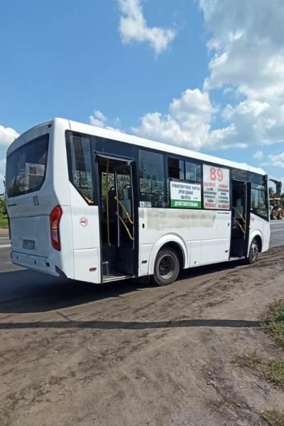 Автобусом в Омске управлял водитель-трус #Новости #Общество #Омск
