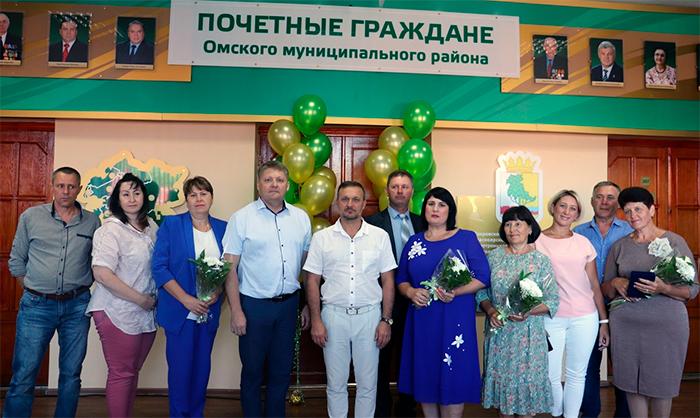 Глава Омского района вручил награды «За любовь и верность» #Новости #Общество #Омск