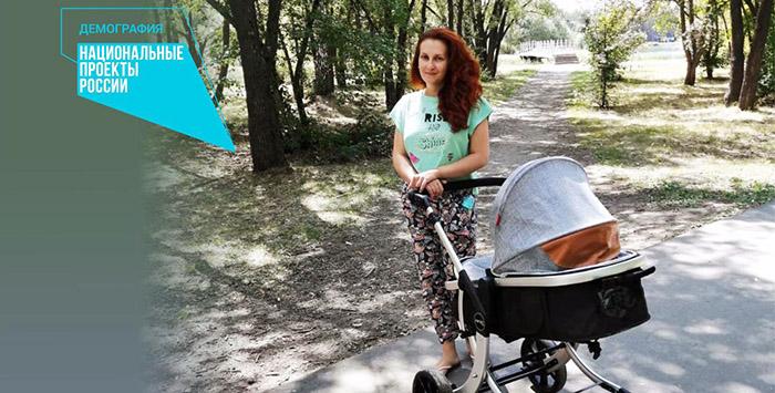 Уже 16 тысяч омских семей получили выплаты на первенца #Новости #Общество #Омск
