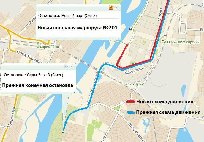В Омске изменили конечную 201-й маршрутки #Новости #Общество #Омск