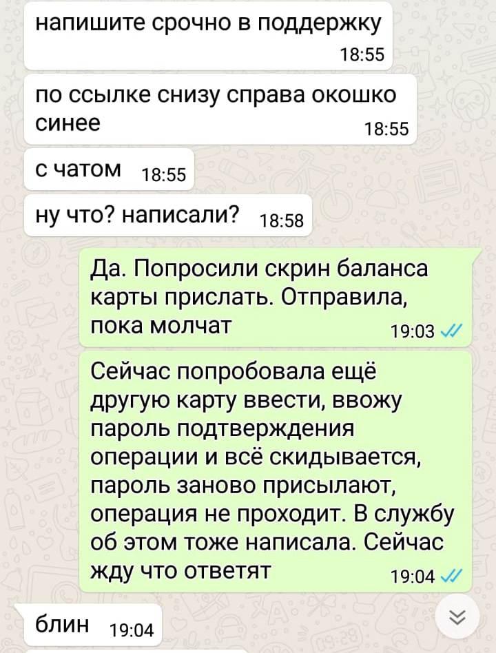 Гостья с Ямала решил продать в Омске свадебное платье, но осчастливила мошенника #Новости #Общество #Омск