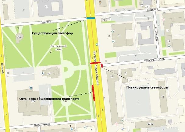 В центре Омска передумали вырубать деревья ради новой остановки #Омск #Общество #Сегодня
