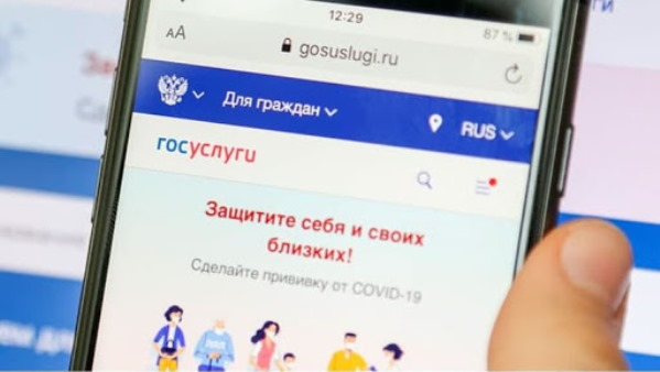 Где омичам «искать» сертификат о вакцинации? #Омск #Общество #Сегодня