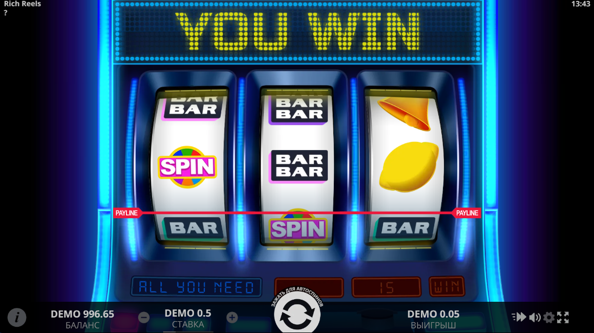 Игра на деньги на официальной площадке онлайн-казино Вулкан