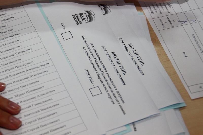 В бюллетени предложили ставить фотографии кандидатов #Омск #Общество #Сегодня