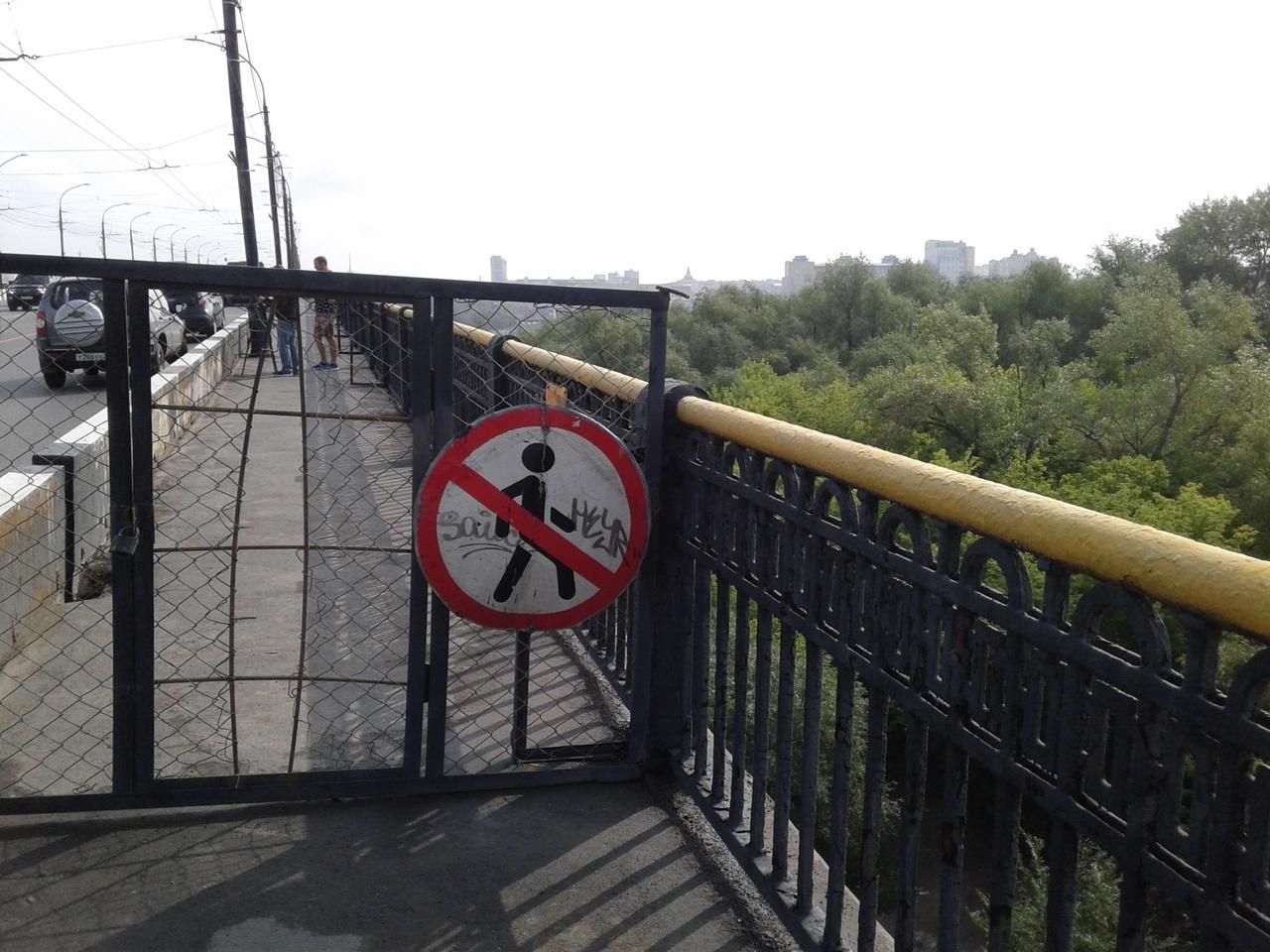 Ленинградский мост в Омске закрыли для пешеходов из-за... салютов #Новости #Общество #Омск