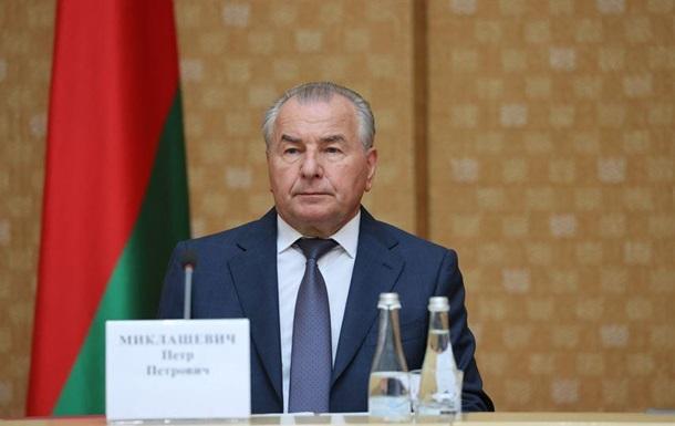Беларусь планирует отказаться от нейтрального статуса