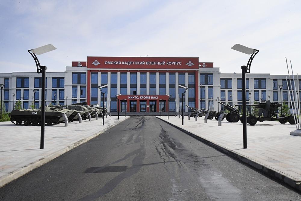 Кадетский корпус мог уехать из Омска – губернатор #Новости #Общество #Омск