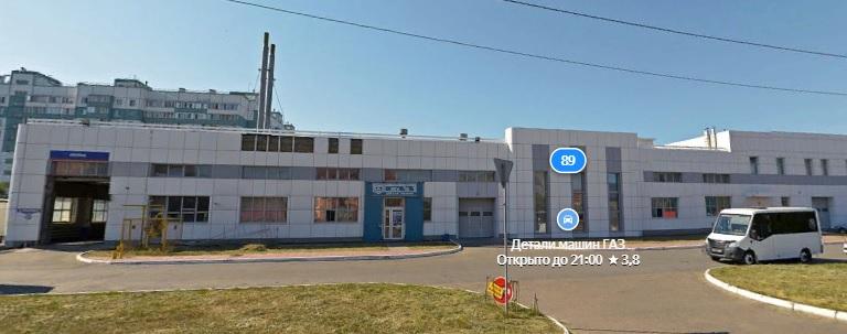 В Омске на месте автоцентра появится еще один EUROSPAR #Новости #Общество #Омск