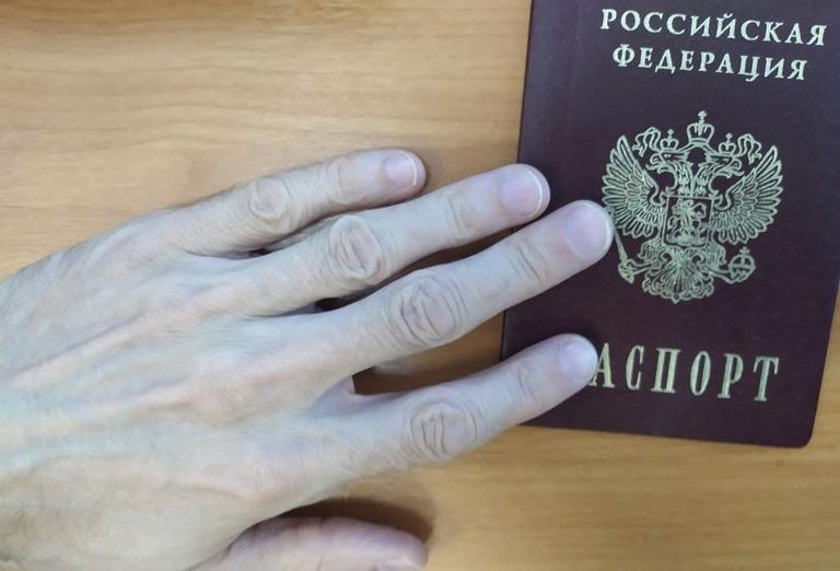 Молодой омич своим паспортом «заработал» на уголовное дело #Новости #Общество #Омск