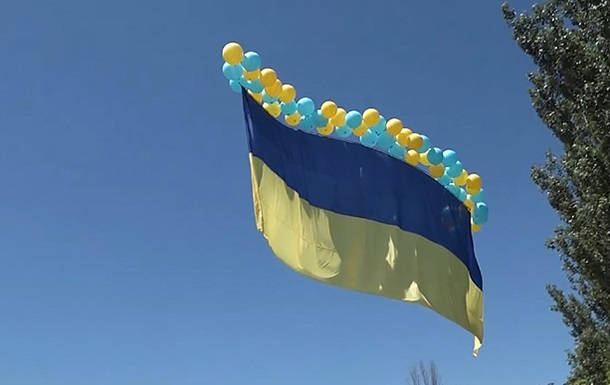 Украинский флаг запустили в небо в Москве