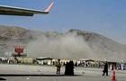При взрывах в Кабуле погибло 40 человек - СМИ
