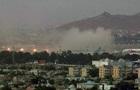 В Кабуле произошел второй взрыв - СМИ