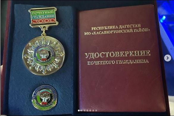 Шлеменко стал почетным гражданином в Дагестане #Новости #Общество #Омск
