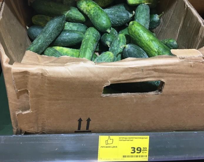 Омск: сколько должна стоить морковь на самом деле? #Омск #Общество #Сегодня