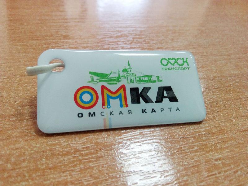 За пять месяцев «Омку» через приложение пополнили на 14 млн #Новости #Общество #Омск