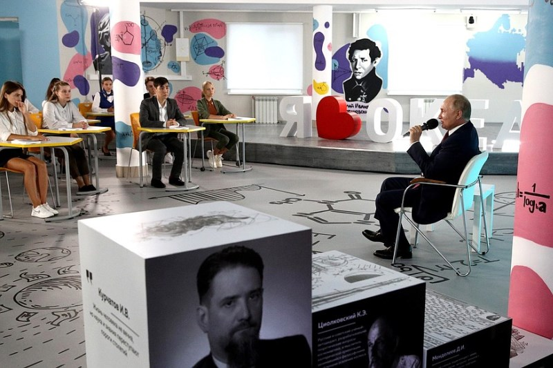 Путин высказался об удаленке в школах #Новости #Общество #Омск
