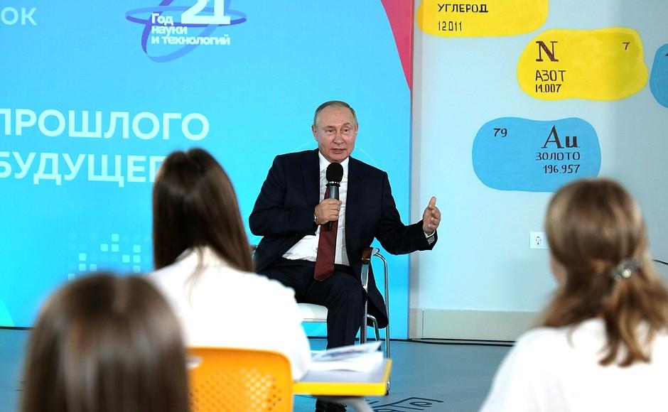 В омских вузах появятся новые бюджетные места #Новости #Общество #Омск