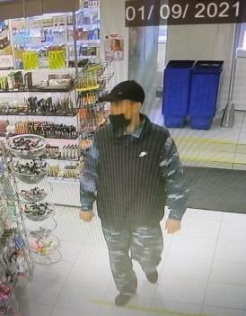 В Омске ищут «парфюмера», который меняет маски и костюмы #Омск #Общество #Сегодня