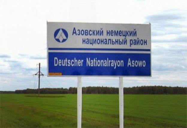 Пропавшего жителя Омской области нашли закопанным в лесу #Новости #Общество #Омск