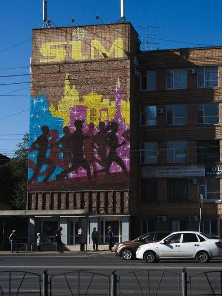 В центре Омска появилось огромное «беговое» граффити #Омск #Общество #Сегодня