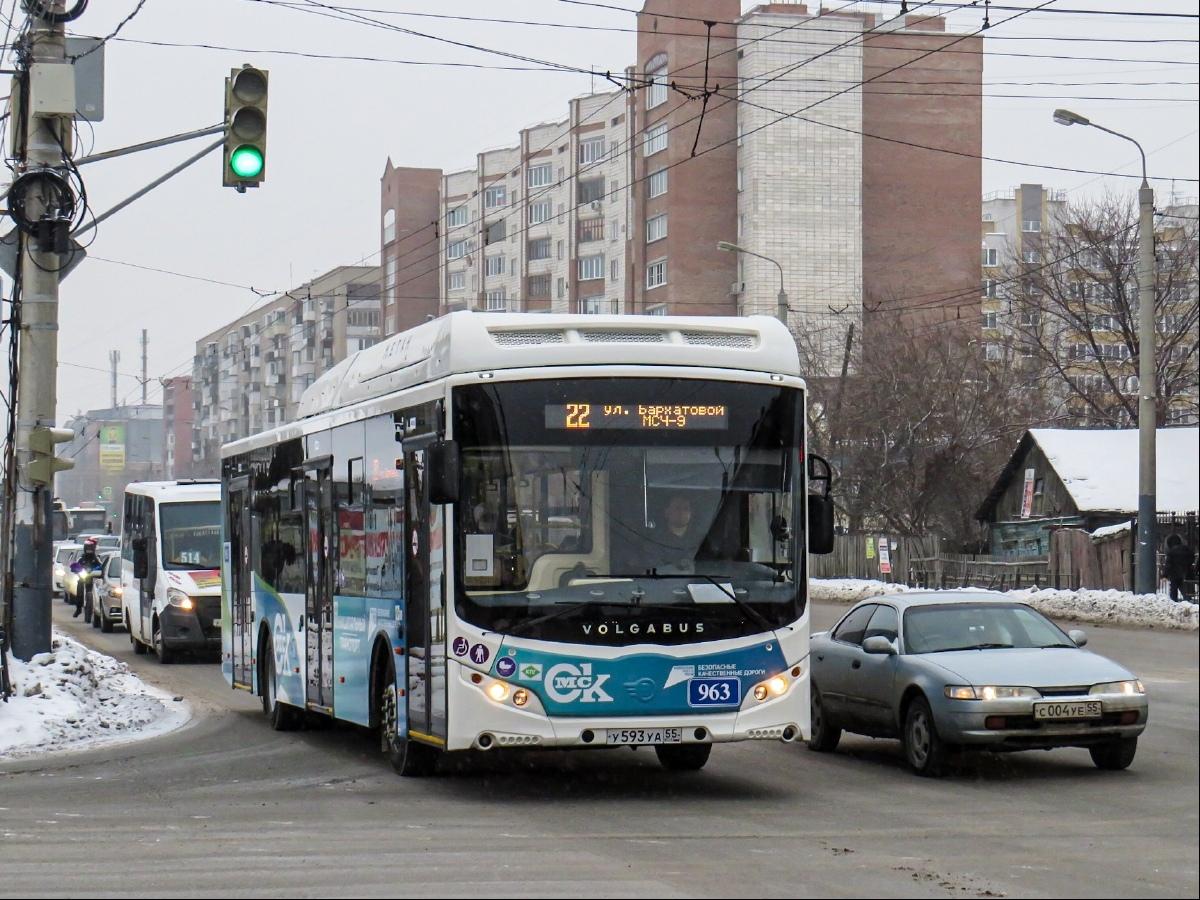 Для Омска закупают 48 новых автобусов #Новости #Общество #Омск