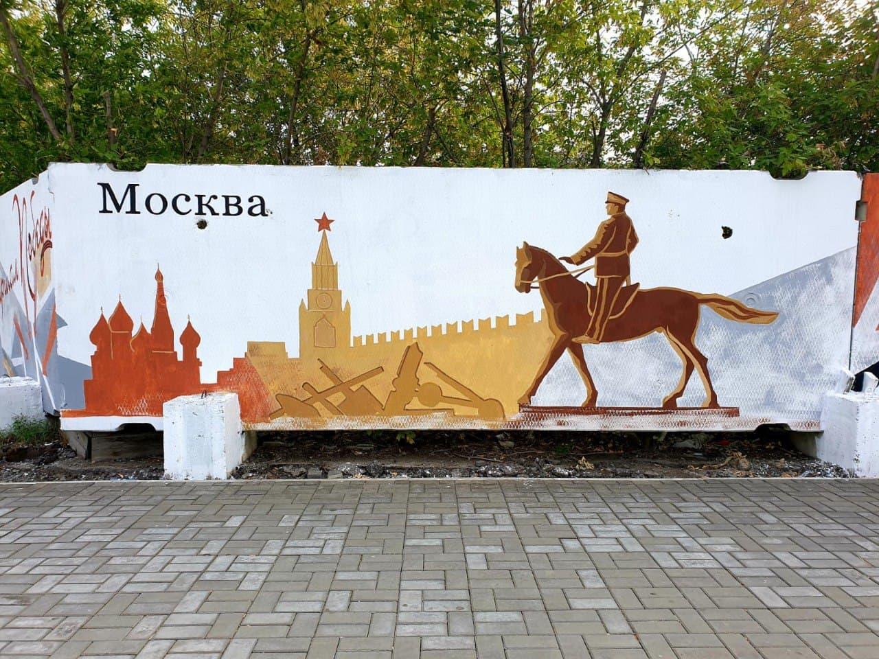 Забор в центре Омска раскрасили граффити с Жуковым #Омск #Общество #Сегодня