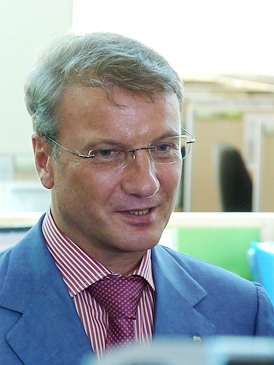 Греф предрек дальнейшее падение доходов россиян к 2035 году #Новости #Общество #Омск