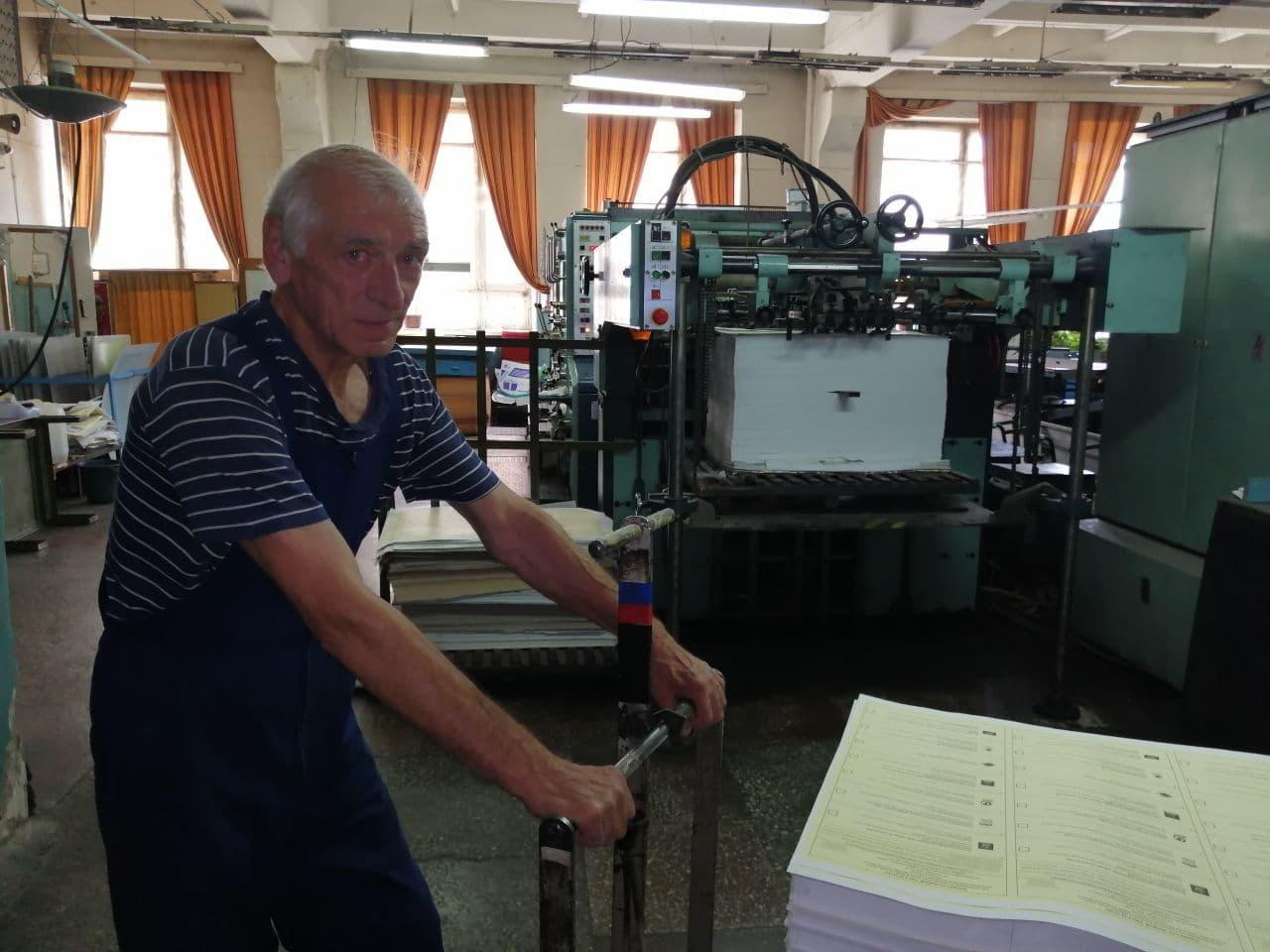Для омичей напечатают 6 миллионов бюллетеней #Омск #Общество #Сегодня