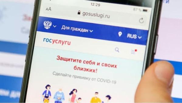 Омичи не могут получить QR-коды после вакцинации от ковида #Омск #Общество #Сегодня