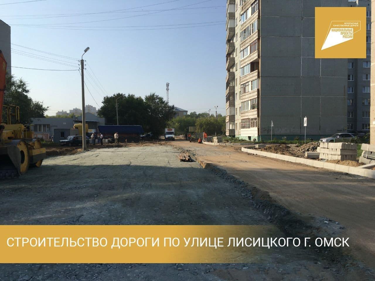 В центре Омска начали строительство новой дороги #Омск #Общество #Сегодня