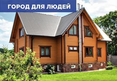 Как в Омске построить дом, чтобы его не снесли? #Новости #Общество #Омск