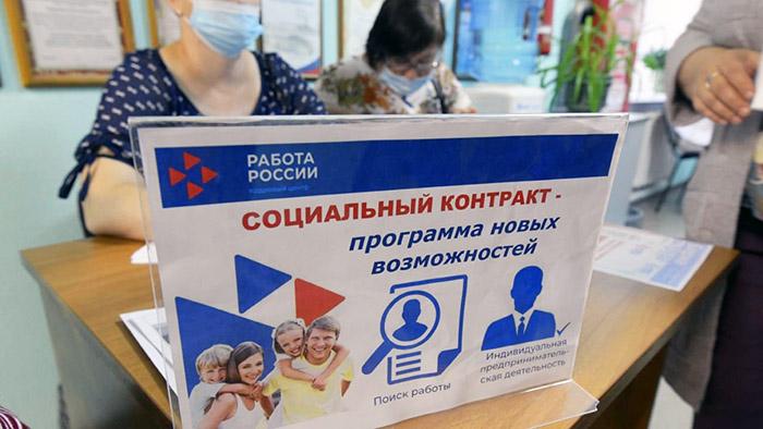 Куприянов предложил активизировать работу по восстановлению рынка труда #Новости #Общество #Омск