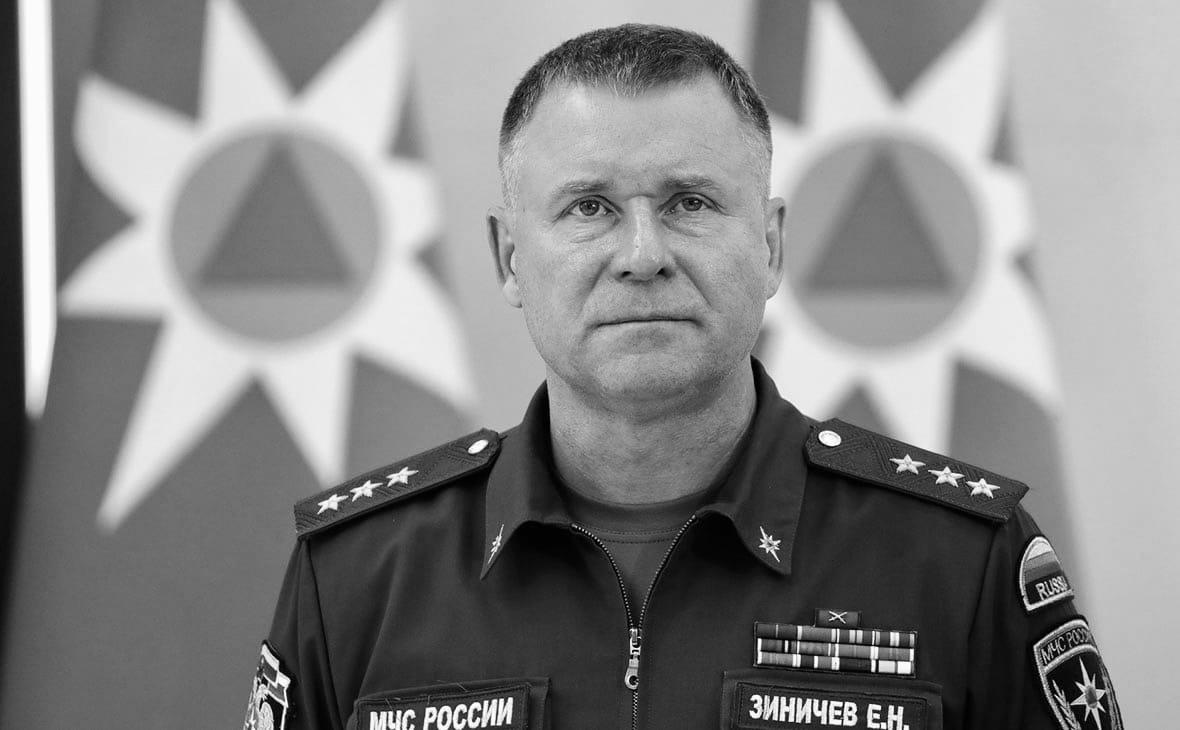 Путин присвоил погибшему главе МЧС Зиничеву звание Героя России #Омск #Общество #Сегодня