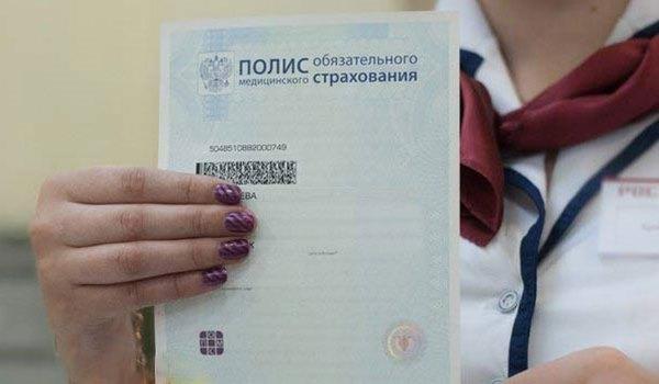 Непривитых от ковида предложили лечить только платно #Новости #Общество #Омск
