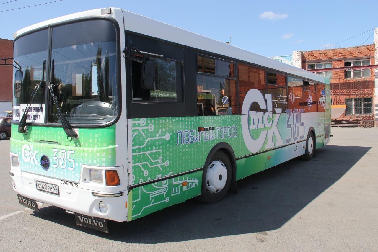Из-за Дня города и марафона в Омске изменят маршруты автобусов #Новости #Общество #Омск